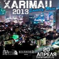 Asia music festival Харимао в Санкт-Петербурге!