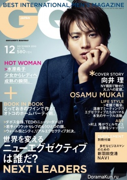 Mukai Osamu Для GQ 12/2011