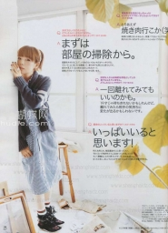Aiko Для PS 11/2009