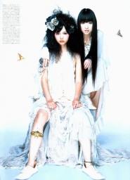 Aoi Miyazaki, Kuriyama Chiaki Для H 08/2005