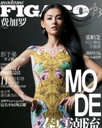 Cecilia Cheung, Kwon Sang Woo Для Madame Figaro 2012