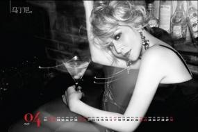 Carina Lau Ka Ling Для Calendar 2011