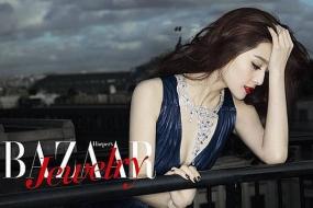 Fan Bingbing Для Harper's Bazaar Jewelry 12/2009