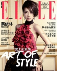Jolin Tsai Для ELLE Taiwan 09/2011