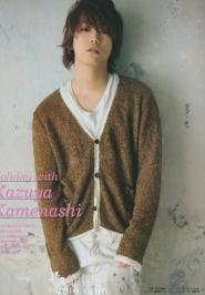 Kamenashi Kazuya (KAT-TUN) Для Anan