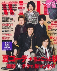 Arashi, Becky, Takei Emi Для with 09/2011