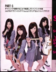 SCANDAL Для GiGS 06/2011