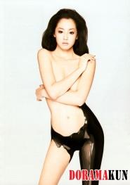Erika Sawajiri Для Takano Yuri