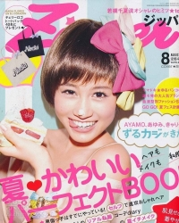Maeda Atsuko (AKB48), Becky Для Zipper