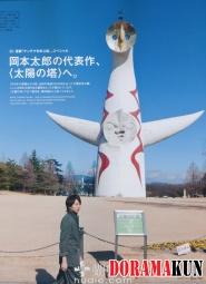 Sakurai Sho (Arashi) Для Casa Brutus 04/2011