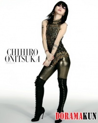 Chihiro Onitsuka Для BARFOUT! 06/2012