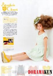 Maeda Atsuko Для CUTiE 07/2012