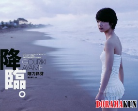 Gouriki Ayame Для Weekly Playboy