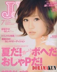 Maeda Atsuko (AKB48) Для JJ 07/2011