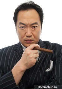 Пак Сан Мён