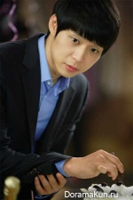 Пак Ю Чон
