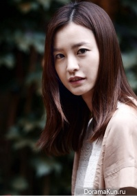 Чон Ю Ми