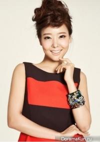Со Ю Джин
