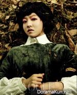Сон Чжун Ки и Пак По Ён
