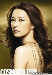 Чан Ю Ми