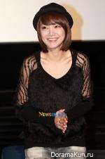 Shin So Yool