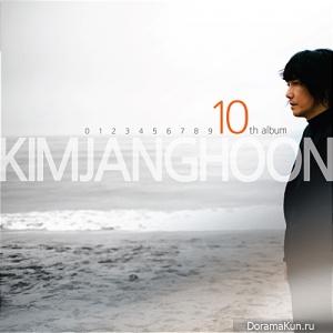 Ким Чан Хун