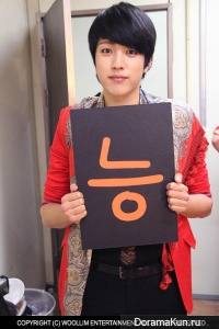 Woollim Entertainment показали таинственные фотографии с L, СонЁлем и СонГю из INFINITE