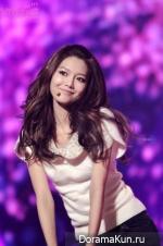 Чхве Су Ён