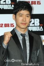 Ю Джу Сан