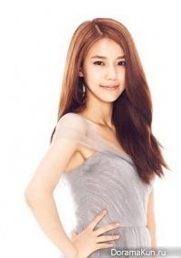 Shin Hye Jeong