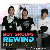 Взгляд в прошлое: мужские группы и их первые песни!