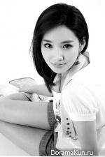 Ли Ю Ри