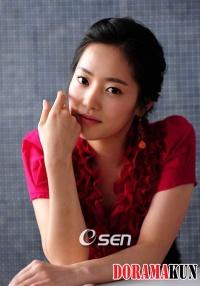 Yoon Ah Jung