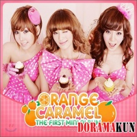 Orange Karamel