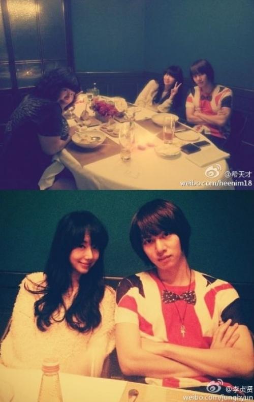 Ким ХиЧхоль из Super Junior дружит с Ли Чон Хён?