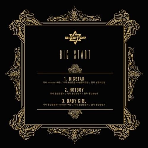 Big Star объявили о дате релиза дебютного сингла + трек-лист