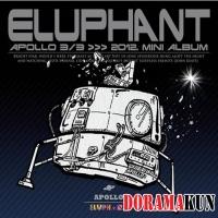Eluphant выпустили мини-альбом 'Apollo'