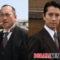 Ватанабэ Кэн снимется в новой японской драме вместе с Танихара Соске и Мацуюки Яско