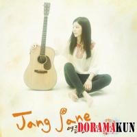 Чан Чжэ Ин (Чан Джейн) представила музыкальное видео на пенсю Summer Night