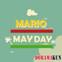 Марио выпустил видеоклип на трек MAYDAY