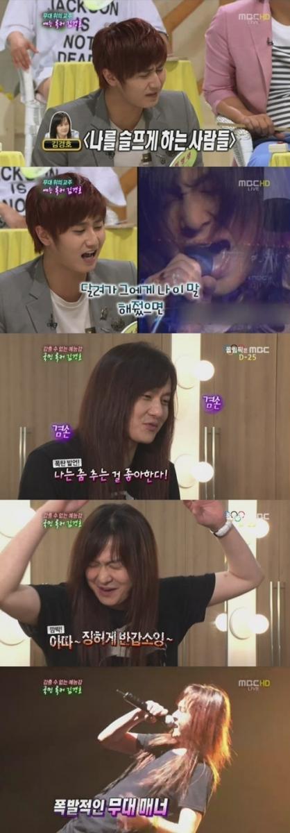 Рокер Ким Гён Хо похвалил Хо Ён Сэна за вокальную пародию на него