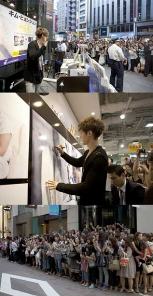 Ким Хён Чжун неожиданно появился в музыкальных магазинах Токио
