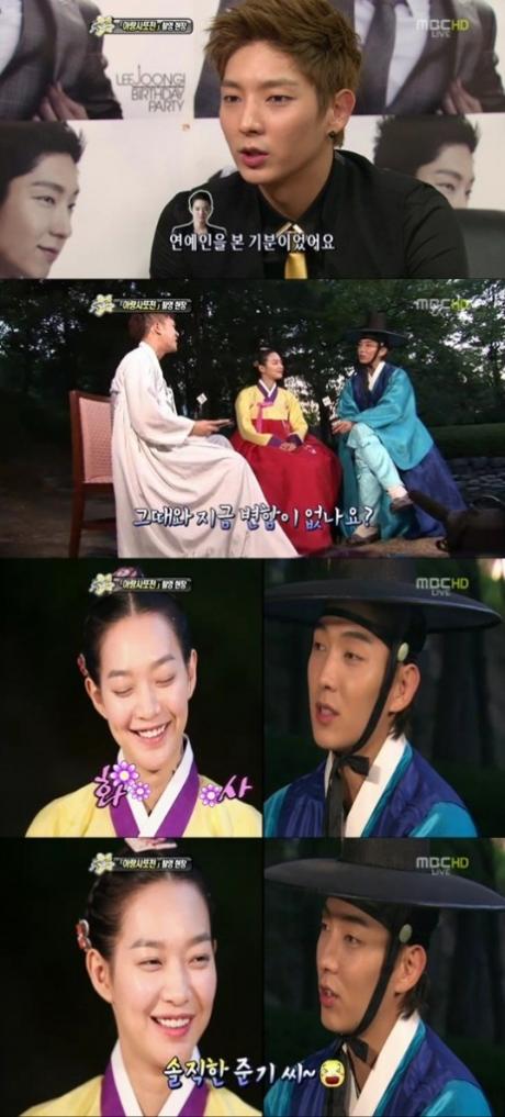 Ли Чжун Ки и Син Мин А обменялись комплиментами в передаче 'Section TV'