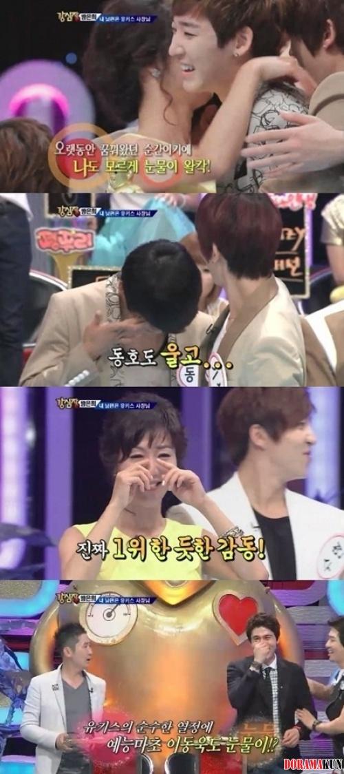 U-KISS расплакались на передаче Сильное Сердце, рассказав, как сильно они стремятся завоевать 1 место в муз.программе