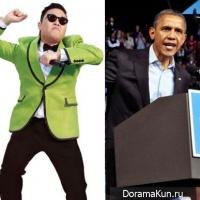 Psy и Обама