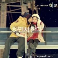 Хоя и Ли Ю Би