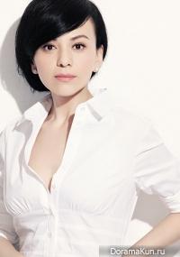 Ван Лин / Wang Lin