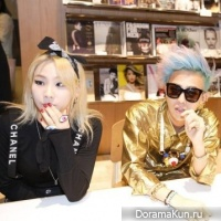 G-Dragon и CL