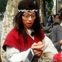 Ю Джэ Сок