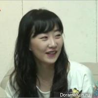 сестра ЫнХёка